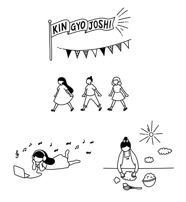 kingyojoshi_img3