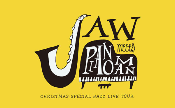 JAW meets PIANOMANロゴイラスト