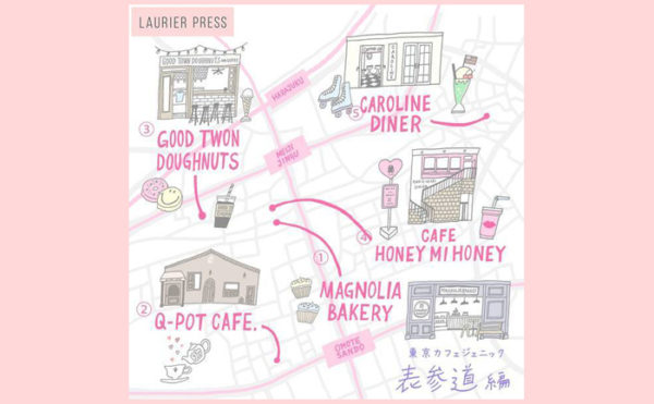 LAURIER PRESS 表参道カフェMAP