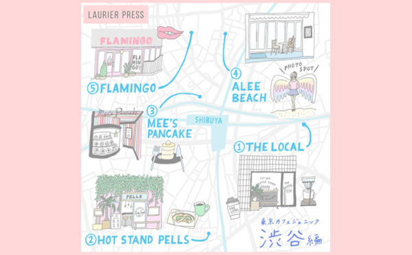 LAURIER PRESS 渋谷カフェMAP