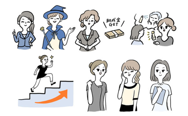 With Beauty Vol.10 記事内女性イラスト