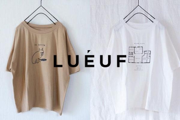 2020SS / LUEUF Tシャツイラスト